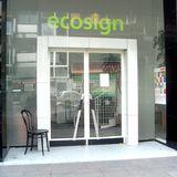 Ecosign Akademie für Gestaltung in Köln