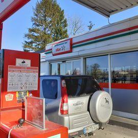Bild zu star Tankstelle in Hamburg