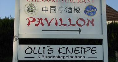 China Restaurant Ni Hao in Meinerzhagen