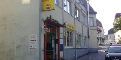 Phuong-Phu Asiatisches Bistro in Kierspe