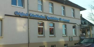 Ikaros II in Letter Stadt Seelze