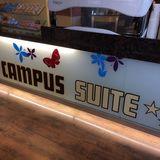 Campus Suite in Kiel