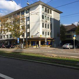Konnertz Schlüsselzentrale Freiburg GmbH & Co. KG Sicherheitstechniker in Freiburg im Breisgau