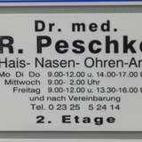 Peschke Robert Dr.med. Hals- Nasen- Ohrenarzt in Wanne Eickel Stadt Herne