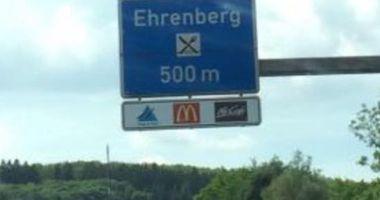 Spedition Ehrenberg GmbH in Gelsenkirchen