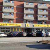 Tain Kim Heng Dortmund GmbH in Dortmund