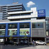 SC - Schängel Center in Koblenz am Rhein