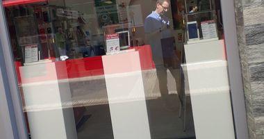 DSL-Eifel Shop in Andernach