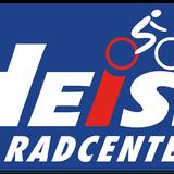 Heiss Das Radcenter GmbH in Memmingen