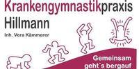 Nutzerfoto 2 Hillmann Krankengymnastik