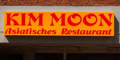 Asiatisches Restaurant Kim Moon in Husum an der Nordsee