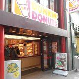 Dunkin' Donuts in Köln