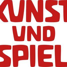 Bild zu Kunst und Spiel in München