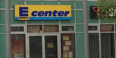 E center in Bad Oeynhausen
