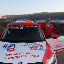Bild zu Hausnotruf und PflegeergänzungsService HuPS24 e.K. in Stuttgart
