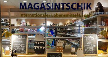 Magasintschik Russische-Spezialitäten in Dessau-Roßlau