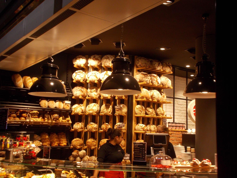 Bäckerei Hatz Karlsruhe