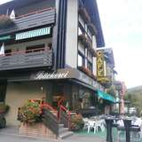 Café Blaich Hotel garni Konditorei in Höfen an der Enz