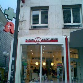Stadt Apotheke OHG Dr.Haug, Dr. Weiser in Pforzheim