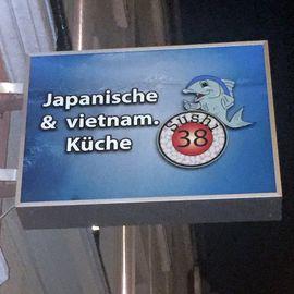 Sushi 38 in München
