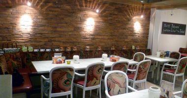 Parkcafe Eging Pullmancity in Eging am See