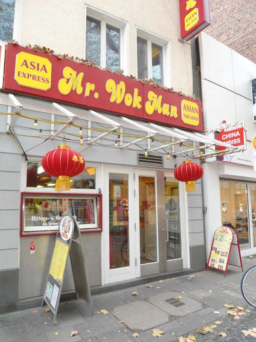 mr wok man 1 bewertung k ln altstadt nord herzogstr golocal. Black Bedroom Furniture Sets. Home Design Ideas