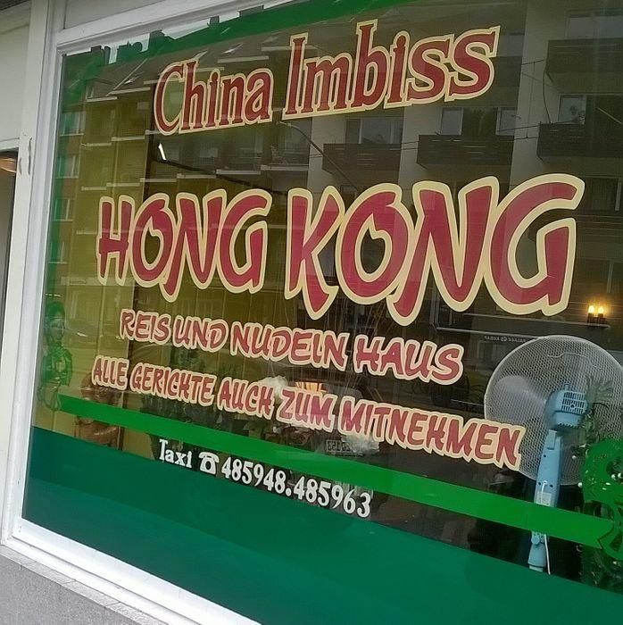 hongkong china imbi 2 bewertungen d sseldorf derendorf m nsterstr golocal. Black Bedroom Furniture Sets. Home Design Ideas