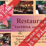 Taverna Am Harthwald in Chemnitz in Sachsen