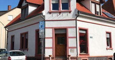 Naim Änderungsschneiderei in Schriesheim