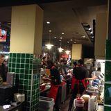 Starbucks Coffee Deutschland GmbH in München