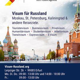 Bild zu Visum-Russland.org in Erfurt