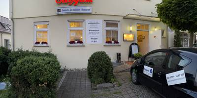 Sangam in Ludwigsburg in Württemberg