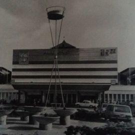Bild zu Bahnhof Halle (Saale) Hbf in Halle an der Saale