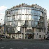 Deutsche Bank Berlin-Tegel in Berlin