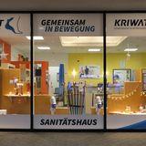 Kriwat GmbH Der Gesundheitsspezialist Orthopädieschuhtechnik in Kiel
