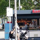 Bäckerei Kamps, Düsseldorf HBf (Pavillon) in Düsseldorf