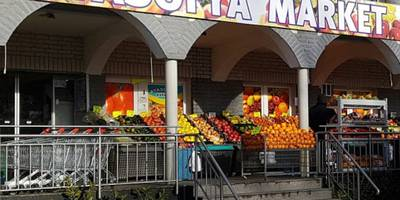 Ayasofya Market Lebensmittel UG in Ratingen
