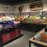 Onkel Robert Supermarkt in Bad Waldsee