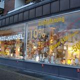 Seidler Ulrich Beleuchtung in Hamburg