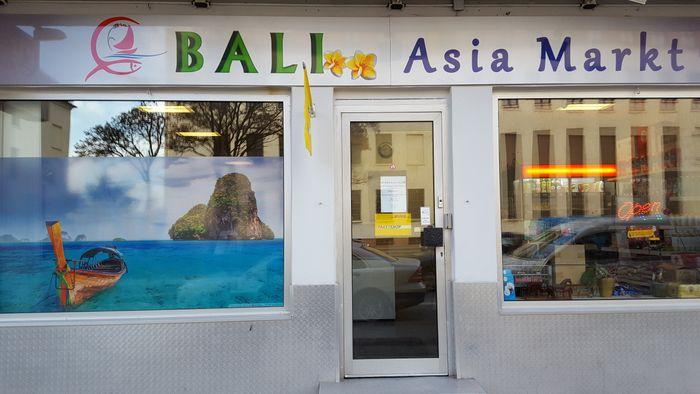 bilder und fotos zu dhl paketshop bali asia markt in m nchen peter auzinger str. Black Bedroom Furniture Sets. Home Design Ideas