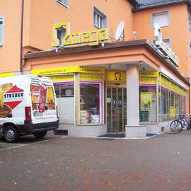 Omega electronic GmbH Akkus + Batterien, Elektronik, PC-, Handyzubehör, PA, Licht in Freiburg im Breisgau