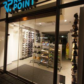 RUNNERS POINT GmbH Sportfachhandel in Bielefeld