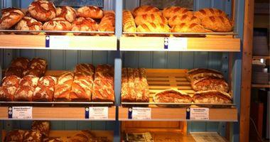 Bäckerei Holste in Sottrum Kreis Rotenburg