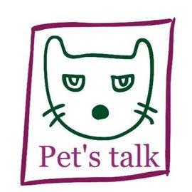 Pet's talk Tierkommunikation in Dortmund