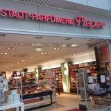 Stadt-Parfümerie Pieper GmbH in Essen