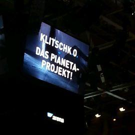 SAP Arena in Mannheim