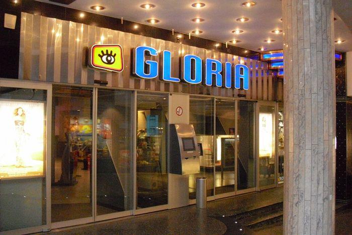 Kinoprogramm Gloria Stuttgart