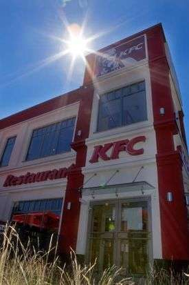 kentucky fried chicken schnellrestaurant 8 bewertungen bochum grumme castroper hellweg. Black Bedroom Furniture Sets. Home Design Ideas