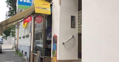 Paket Shop DHL Geschäft Kiosk Chaudhry in Wuppertal