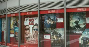 Spectrum Kino-Center in Norderstedt